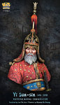 Yi Sun Sin (Korean Naval Commander)